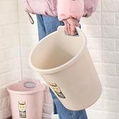 垃圾桶 創意時尚家用大號衛生間客廳廚房臥室辦公室帶壓圈無蓋垃圾桶紙簍 歐歐