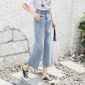闊腿褲 高腰闊腿牛仔褲女寬鬆新款韓版顯瘦學生九分初戀褲子 檸檬衣舍