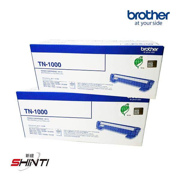 【兩入組】Brother TN-1000 黑 原廠碳粉匣 適用1110/1210W/1510/1610W/1815/1910W