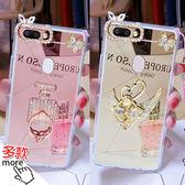 蘋果 IPhone XS Max XR IX i8 Plus i7 i6S i5 SE 手機殼 水鑽殼 客製化 訂做 鏡面 水晶蝴蝶 指環支架 自拍殼
