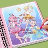 水畫本清水反復涂鴉本 公主女孩兒童冰雪神奇水顯繪畫冊【聚寶屋】