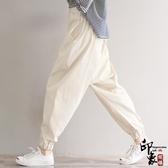 原創設計復古收腰九分褲寬鬆哈倫褲女士休閒褲 週年慶降價
