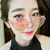 太陽鏡 愛心漸變色墨鏡 金屬桃心眼鏡【非凡上品】z353