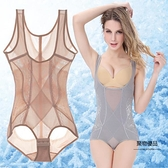 夏季加強無痕超薄連身塑身衣緊身衣女塑身內衣美體內衣緊身美體衣【聚物優品】