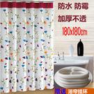 180x180cm歐式加厚蘭之花浴室滌綸...