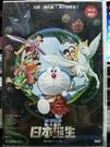 挖寶二手片-B32-正版DVD-動畫【哆啦A夢:新大雄的新日本誕生/電影版】-國日語發音(直購價) 海報