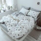 北歐都會 精梳純棉床包被套組-雙人-點夢【BUNNY LIFE邦妮生活館】