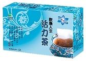 港香蘭歡樂人生活力茶12包