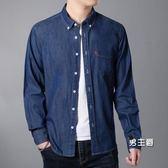 牛仔襯衫男棉質寬鬆加肥加大碼長袖純色工作襯衣(中秋烤肉鉅惠)