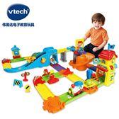 偉易達神奇軌道車火車站高鐵和諧號兒童電動賽車汽車玩具套裝男孩MKS摩可美家