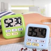 計時器計時器學生秒表鬧鐘提醒器廚房定時器電子倒計時器 貝芙莉女鞋