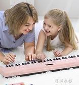 兒童電子琴小鋼琴玩具女孩帶話筒益智多功能寶寶初學者可彈奏家用YYP【免運快出】