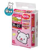 PetLand寵物樂園日本 BONBI 幼犬尿布40入 30*45cm