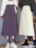 窄裙 新款燈芯絨半身裙女高腰A字裙中長款外穿包臀裙子 極有家