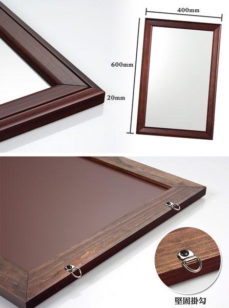 高質感古典實木掛鏡 桌鏡 立鏡 鏡子 方鏡 掛鏡 KC-558 [百貨通]