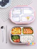 兒童飯盒304不銹鋼小學生防燙餐盒保溫帶蓋加深可愛卡通便當餐盤