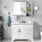 橡木浴室櫃實木衛生間落地式現代簡約洗臉洗手衛浴台盆組合洗漱台MBS「時尚彩紅屋」