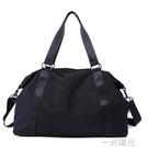 小米世家手提旅行包大容量防水可摺疊旅行袋男女行李包休閒健身包 一米陽光