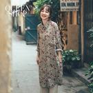 Queen Shop【01023633】...