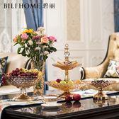 水果盤客廳創意家用歐式茶幾大號雙層糖果零食盤簡約現代玻璃果盤【全館限時88折】