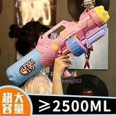 超大號水槍成人大童男女兒童玩具呲滋大容量噴水【奇妙商舖】