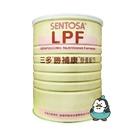 比利時製 三多 勝補康 LPF營養配方 800g/罐