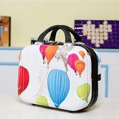 YAHOO618◮時尚女旅行化妝包便攜收納箱14寸迷你手提箱子小行李箱16寸大容量 韓趣優品☌
