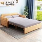 沙發床北歐實木沙發床現代小戶型客廳簡約多功能午休兩用懶人折疊推拉床 【快速出貨】