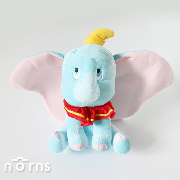 Norns-迪士尼小飛象娃娃 坐姿