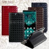 Xmart for Samsung Galaxy Note 9 魔幻編織磁吸支架皮套 - 黑 / 藍 / 紅 / 咖