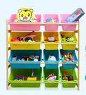 兒童玩具收納架 收納櫃 【潮咖範兒】...