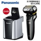【24期0利率】Panasonic 國際牌 ES-LV9E-S 5D五刀頭 刮鬍刀 頂級 全機水洗 電鬍刀 LV9E 公司貨