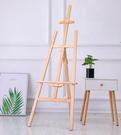 展kt板海報架子立式落地式支架水牌 架廣告牌展示牌木質展示架展板「時尚彩紅屋」