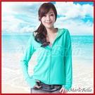 (特價出清)台灣製Marie Bella 防曬外套(綠)【KS12024】i-Style居家生活