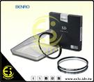 ES數位 BENRO 百諾 SD UV ULCA WMC 58mm 航空鋁薄框 抗油 防水 防刮 奈米塗層 超低色差 多層鍍膜 保護鏡