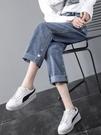 牛仔褲 直筒牛仔褲女夏寬松春裝2021年新款春秋高腰顯瘦小個子闊腿女褲子