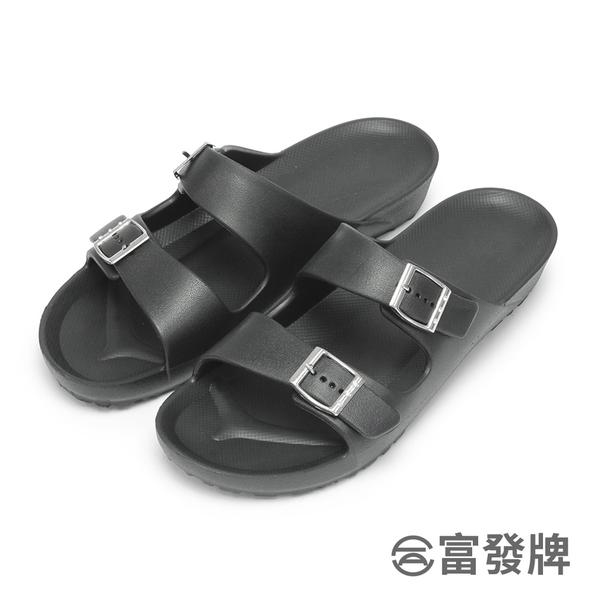 【富發牌】雙帶美型釦飾防水涼拖鞋-黑 1SH11