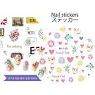 城市風貼紙(水轉印) 國旗鐵塔星  星海軍風 EM+系列 超薄貼紙 蕾絲 蝴蝶 愛心 英文字母《NailsMall》