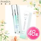 【Pandia潘媞亞】藍寶石極激光淨白精華液30ml(團購組48入)