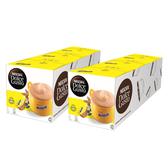 雀巢 NESCAFE Dolce Gusto  高鈣巧克力飲品 膠囊 (NESQUIK)  (雙條6盒)