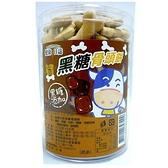 健康日誌黑糖骨頭餅120g【愛買】