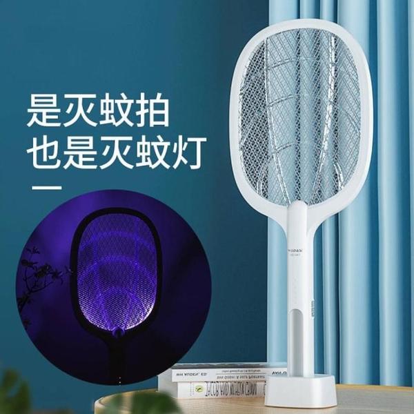 電蚊拍 新款二合一usb滅蚊拍鋰電池家用滅蚊燈充電式滅蚊拍