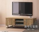 {{ 海中天休閒傢俱廣場 }} G-42  摩登時尚 電視櫃系列 718-3 希爾頓5尺電視櫃