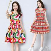 媽媽棉綢洋裝女夏新品新款年輕款20到30歲抽繩收腰寬鬆碎花短裙(L-XL)多款式 最後一天85折