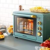 烤箱PE3040電烤箱家用烘焙多功能全自動大升容量智能迷你小蛋糕LX220V 愛丫愛丫