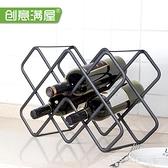 紅酒架擺件高腳杯架倒掛家用葡萄酒展示架子創意現代簡約格置物架 ATF 艾瑞斯
