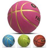 彈力球 兒童籃球3號小孩拍拍皮球彈力7號彩色籃球寶寶幼兒園5號球類玩具 俏女孩