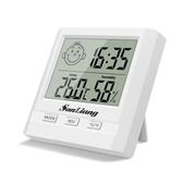 濕度計 三量家用精準干溫濕度計室內高精度錶壁掛式嬰兒室溫計京都3C