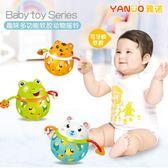 嬰兒童手搖鈴手拿6-12月寶寶益智新生兒早教玩具女孩軟膠牙膠男孩  XY1229   【男人與流行】