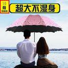 晴雨傘折疊女兩用黑膠超大雙人三折太陽傘 【米娜小鋪】